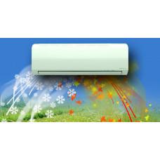 Как кондиционер может согревать воздух