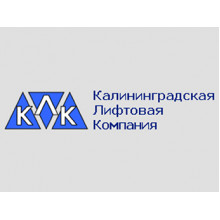 Калининградская Лифтовая Компания